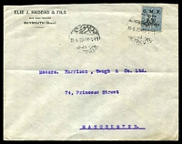 Lot 28768:1923 (Jun 19) use of 2.50pi on 50c blue Sower on cover from Beyrouth to Manchester.