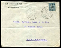 Lot 4205:1923 (Jul 7) use of 2.50pi on 50c blue Sower on cover from Beyrouth to Manchester.