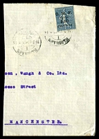 Lot 4482:1923? use of 2.50pi on 50c blue Sower on part cover from Beyrouth to Manchester.