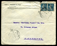 Lot 28766 [1 of 2]:1923 (Mar 23) use of 1.25pi on 25c blue Sower pair on cover from Beyrouth to Manchester.
