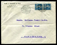 Lot 28767:1923 (Apr 15) use of 1.25pi on 25c blue Sower pair on cover from Beyrouth to Manchester.
