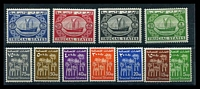 Lot 4501:1961 Definitives SG #1-11 set of 11, Cat £45.