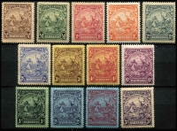 Lot 3699:1925-35 Badge Wmk Script CA Perf 14 SG #229-39 complete set, some aged gum, Cat £55. (13)