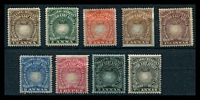Lot 3557:1890-95 SG #4b,5b,6,9,11a,12,14 ½a deep brown, 1a deep blue-green, 2a vermilion, 1a yellow-brown, 4½a brown-purple, 8a blue & 1r carmine, Cat £20. Plus 1895 5a & 7½a. (9)