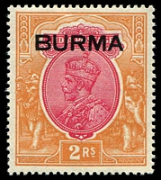 Lot 3419:1937 Burma Overprints SG #14 2r carmine & orange, Cat £48.