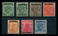 Lot 3418:1937 Burma Overprints on India KGV SG #2-8 1a red to 3a6p, Cat £18. (7)