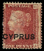 Lot 3482:1880 Overprints SG #2 1d red plate 217, MNG, Cat £22.