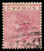 Lot 3648:1881 Wmk Crown/CC SG #12 1pi rose, Cat £32.