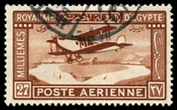 Lot 3693:1929 Air SG #133 27m brown.