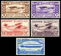 Lot 3694:1933 Aviation Congress SG #214-8 set of 5, Cat £90.