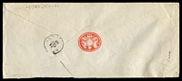 Lot 3436 [2 of 2]:1895 (Oct 28) inwards stampless cover from GPO Sydney, 'SUVA/28/OCT/95/. - FIJI' (A2+) arrival on face.