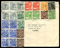 Lot 22660:1948 (Jul 3) use of 2pf, 8pf x2, 10pf x5, 12pf x5, 15pf, 16pf x2, 25pf & 50px x6 on cover from Wilmensdorf to USA.