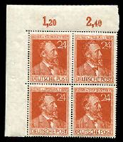 Lot 3499 [2 of 2]:1947 Von Stephan: Mi #963b 24pf brown-orange TLC block of 4, Cat €48+. Single blackish red-orange included for comparison