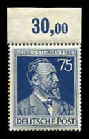 Lot 3624 [3 of 3]:1947 Von Stephan: Mi #964b 75pf blackish blue-violet TLC block bottom left unit with Inverted A for v (#964I), Cat €640+. Single violet-ultramarine included for comparison.