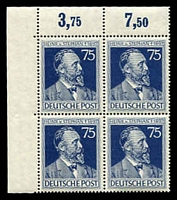 Lot 3624 [1 of 3]:1947 Von Stephan: Mi #964b 75pf blackish blue-violet TLC block bottom left unit with Inverted A for v (#964I), Cat €640+. Single violet-ultramarine included for comparison.
