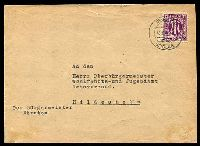 Lot 22661:1945 American Printing: Mi #7 12pf, on cover, cancelled with 'DORNTEN/A/17.7.45-9/?/GOSLAR'.