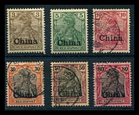 Lot 3811:1901 'China' Overprint Mi #15-7,20,22-3 3pf, 5pf, 10pf, 30pf, 50pf & 80pf, 3pf & 10pf mint, 10pf & 50pf German CDS, Cat €50.