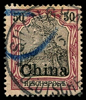 Lot 21887:1901 'China' Overprint Mi #22 50pf, blue registration marks, Cat €12.