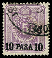 Lot 3528:1884 Mi #1b 10pa on 5pf violet-purple, Cat €40. Hollmann expertising handstamp.