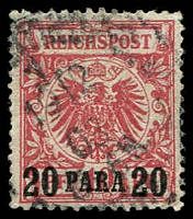 Lot 4016 [2 of 4]:1889 Mi #6-8,10 10pa,20pa,1pa & 2½pi, Cat €34.