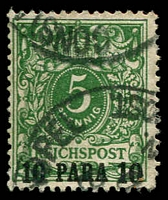 Lot 4016 [1 of 4]:1889 Mi #6-8,10 10pa,20pa,1pa & 2½pi, Cat €34.