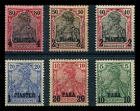 Lot 4018:1900-04 Germania Mi #12I-14I,18I-20I 10pa, 20pa, 1pi, 2pi, 2½pi & 4pi, all with serif on A, hinge rems, Cat €90. (6)