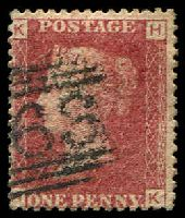 Lot 3559:1858-79 Letters in Four Corners SG #43 1d rose-red plate 151 [HK], Cat £11.