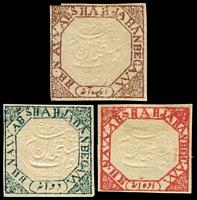 Lot 23416:1889-91 SG #30,31,37 1a brown, 2a blue & ¼a red, all imperf.
