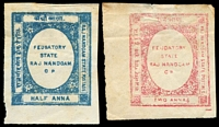 Lot 4020:1891 SG #1-2 ½a blue & 2a rose, both 4 large margins, light tones, Cat £49.