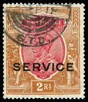 Lot 20631:1912-13 SERVICE: SG #O92 2r rose-carmine & brown, Cat £14, telegraph cancel.