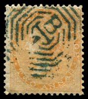 Lot 21483:1856-64 Yellowish to White Paper SG #44 2a orange, Cat £55.
