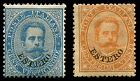 Lot 4254 [3 of 4]:1881-83 SG #12-7 SG #12-7 complete set of 6, hinge rems, small faults, Cat £124.