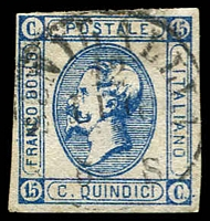 Lot 4213:1863 SG #7 15c blue with open C, 4-margins, Cat £15.