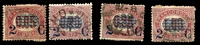 Lot 3714 [3 of 3]:1878 2c Surcharges on Postage Dues SG #23-30 complete set of 8, odd small fault, Cat £133.