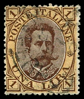 Lot 4215 [1 of 2]:1889 Umberto I SG #38-42 5c to 1L, Cat £69. (5)