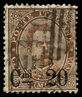 Lot 4216 [2 of 2]:1890-91 Surcharges SG #45-46 20c on 30c brown & 20c on 50c mauve, Cat £67.