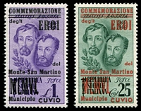 Lot 4211 [2 of 2]:1945 CLN Issues Cuvio set of 3 forgeries.
