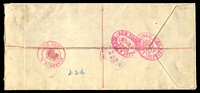 Lot 5937 [2 of 2]:1906 (Apr 24) use of 5d & ½d on registered cover from Postal and Electric Telegraph Department to USA.