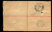 Lot 5320 [2 of 2]:140: ovals on 2d blue pair on 3d Registration Envelope tied framed 'WENTWORTH/JA23/1904/N.S.W'. (B1), Tatt's cover  Allocated to Moorna-PO 22/2/1855; renamed Wentworth PO 19/6/1860.