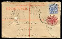Lot 932 [1 of 2]:147: rays on 2d blue tied by framed 'BALLINA/MR18/1901/N.S.W.' (A1) on 3d Registered Envelope, Tatt's cover.  Allocated to Richmond River Heads-PO 1/1/1856; renamed Ballina PO 1/5/1868.