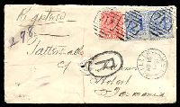 Lot 5406 [1 of 2]:717: 3 strikes of BN on 1d Arms & 2d blue x2 tied by framed 'MILLIE/AU15/1901/N.S.W' (B1), on registered Tatt's cover.  Allocated to Millie-PO 1/1/1874; closed 31/10/1936.