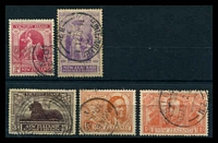 Lot 4222:1920 Victory SG #454-8 1d to 1/-, Cat £75. (5)