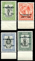 Lot 4069:1935 Silver Jubilee SG #150-3 set of 4 in marginal singles, Cat £15.