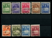 Lot 27970:1932 Rice Fields SG #155-63 ½d to 1/-, Cat £40.