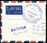 "Lot 4321:Batuna: violet 'BATUNA POSTAL AGENCY/5FEB1980/MAROVO LAGOON IS. - SOLOMON IS.' on face of part air cover to Honiara, 'BATUNA/""Reg No. 300""' on face."