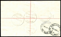 Lot 4629 [2 of 2]:Emu Harbour: blue double-oval 'EMU HARBOUR POSTAL AGENCY/1970/RANONGGA ISLAND B.S.I.P.' & 'R' on face of cover to Australia, stamps cancelled (30JAN1970) at Munda and Munda regn handstamp also applied to face.