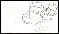 Lot 28165 [2 of 2]:Graciosa Bay: blue double-oval 'GRACIOSA BAY POSTAL AGENCY/14AUG1970/SANTA CRUZ IS. B.S.I.P.' (LRD) & 'R' on face of cover to Australia, stamps cancelled at Graciosa Bay and Honiara regn handstamp also applied to face. Recorded used 31JAN1970 to 14AUG1970 only.