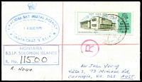 Lot 28165 [1 of 2]:Graciosa Bay: blue double-oval 'GRACIOSA BAY POSTAL AGENCY/14AUG1970/SANTA CRUZ IS. B.S.I.P.' (LRD) & 'R' on face of cover to Australia, stamps cancelled at Graciosa Bay and Honiara regn handstamp also applied to face. Recorded used 31JAN1970 to 14AUG1970 only.