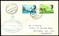 Lot 4630:Kaoka: double-oval 'KAOKA POSTAL AGENCY/18NOV1970/GUADACANAL IS. B.S.I.P.' on face of cover to Australia, stamps cancelled at Honiara. Rare.  PO c.1968, closed 1972