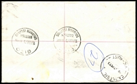 Lot 4631 [2 of 2]:Kukudu: double-oval 'KUKUDU POSTAL AGENCY/9JAN1973/KOLOMBANGRA IS. B.S.I.P.' on face of cover to Australia, stamps cancelled at Gizo and Gizo regn handstamp on face.